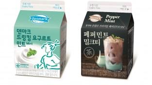 동원F&B, 상쾌한 민트맛을 담은 '덴마크 드링킹 요구르트 민트' & '덴마크 페퍼민트 밀크티' 출시