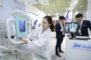 JW메디칼, K-Hospital Fair 2019 참가 '최신 의료기기 소개'