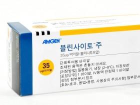 암젠코리아 블린사이토®, 필라델피아 염색체 양성(Ph+) 재발∙불응성 급성림프모구백혈병 치료에 급여 확대