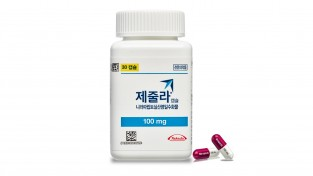 한국다케다제약, 난소암 치료제 '제줄라®' 급여 적용
