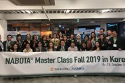 대웅제약, 해외 의사 교육프로그램 '나보타 마스터클래스' 통해 나보타 우수성 전파