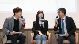 한국MSD, 민관학협력 청소년 성건강 교육 '성대한 클래스' 첫 선