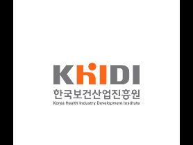보건산업진흥원, 안전·재난 사고 예방 강화