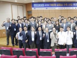병원-바이오클러스터-창업기업 상생협력 워크숍 개최