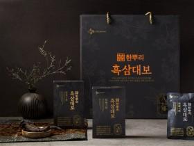 CJ제일제당 '한뿌리흑삼', 명절 인기 건강 선물세트 등극