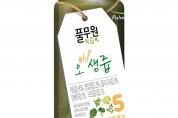 풀무원녹즙, 5가지 국내산 유기농 채소 생즙 담은 편리미엄 건강음료 '오! 생즙' 출시