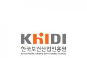 보건산업혁신창업센터 지원 코스닥 상장 1호 기업 탄생