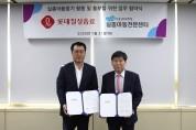 롯데칠성, '아동권리보장원 실종아동전문센터'와 실종아동 찾기 위한 '그린리본 캠페인' 협약 체결