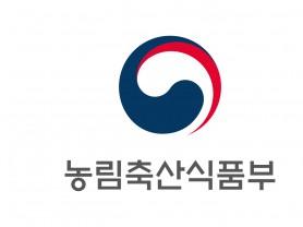 「과수생산시설현대화 지원사업」운영 실태 점검 결과