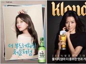 롯데주류, 3인3색 신규포스터 공개