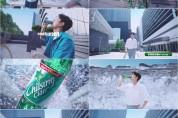 칠성사이다 새 모델 '홍종현' 앞세워 무더운 도시를 청량함으로 채우는 신규 광고 선보여