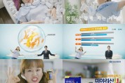 신신제약, 홍현희와 함께 생(生)발아 낙산균 '미야리산U' 광고 선보여