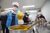 JW그룹, 지역 어르신들과 계절음식 나눔 활동 펼쳐