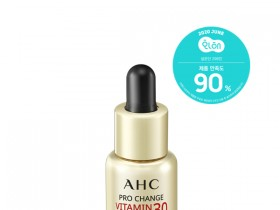 AHC 프로 체인지 비타민 30 앰플, 화해 화장품 설문회 제품 만족도 90% 호평