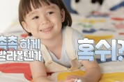 일리윤, '윌리엄 수딩젤' 바이럴 영상 공개