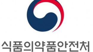 부적합 3개 제품 회수·폐기… 허위·과대광고 186건 사이트 차단
