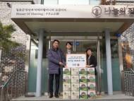정식품 '사랑의 베지밀 온도계' 성료, 소외이웃에 두유 2500여 개 전달