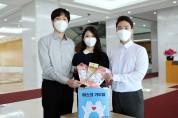 """"""" 소아암 어린이에게 마스크를""""  따뜻한 온정 나눈 농심"""
