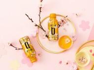 맛있는 숙취해소 레디큐, 벚꽃 에디션 출시 기념 편의점 경품 행사 진행