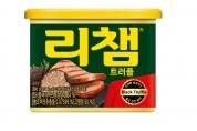 동원F&B, 세계 3대 진미 중 하나인 트러플 넣은 '리챔 트러플' 출시