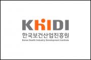 진흥원, '19년 3/4분기 국내 보건산업 경영성과 발표