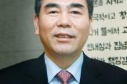 한국제약바이오협회 차기 이사장에 이관순 한미약품 부회장 선출