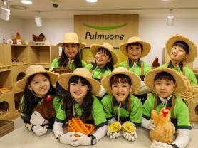 풀무원, 키자니아 부산에 '동물복지 달걀 농장' 어린이 체험관 오픈…서울 이어 두번째