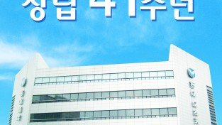 """양동영 동아오츠카 대표이사, 창립 41주년 맞아 """"긍정의 힘으로 주력제품 브랜드 가치를 강화해 나가자"""""""