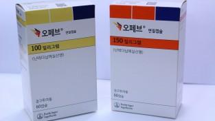 한국베링거인겔하임 오페브®, 전신경화증 연관 간질성폐질환 환자의 폐기능 감소 지연에 대한 효능효과 추가