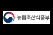 농식품부 이재욱 차관, 신종 코로나바이러스 대응 외식업계 간담회 개최