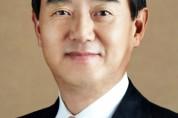 삼양그룹, 코로나19 극복 위해 총 1억 5000만원 상당 성금 및 물품 기부