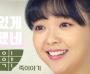 """프랜차이즈업체 죽이야기 """"광고모델 요요미 효과 톡톡"""""""