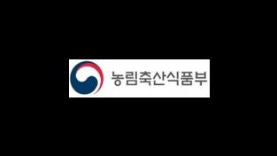 2020년 취약지역 생활여건 개조사업 신규대상지 127개소 선정
