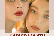 라비오뜨, 라비그램(LABIGRAM) 4기 모집