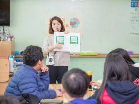 풀무원, 바른 식습관 돕는 '어린이 동물복지 교육' 본격 실시