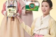정식품, 온 가족 위한 1만 원대 '베지밀 설 선물세트'출시