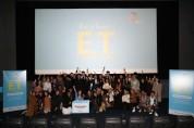 대상그룹, '제2회 E.T.(Eat & Travel) Film Festival' 성료