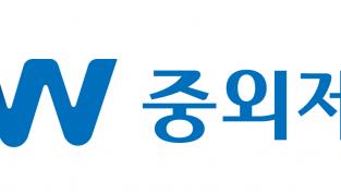 JW중외제약, 'CWP291' 코로나19 이어 폐섬유화증 치료용도 특허 출원
