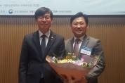 종근당, 공정거래위원장 표창 수상