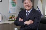 [농림수산식품교육문화정보원] 신년사