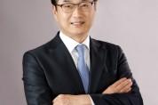 [한국제약바이오협회] 2020년 신년사