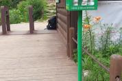 동국제약 디펜스벅스더블,국립공원공단과 함께 '모기ㆍ진드기 예방 캠페인' 진행