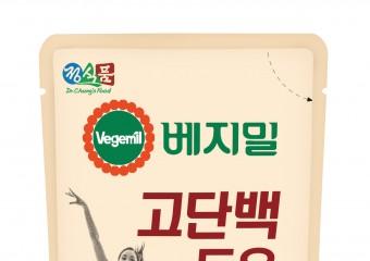 정식품, 우유보다 단백질 2배 많은 '베지밀 고단백 두유' 출시