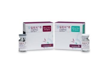 임핀지, '절제불가 3기 비소세포폐암' 치료에 보험급여 적용