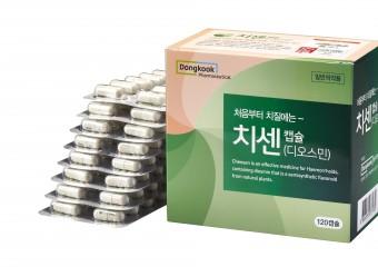 동국제약 치센, 치질약 시장 점유율 및 소비자 인지도 동시 1위 달성