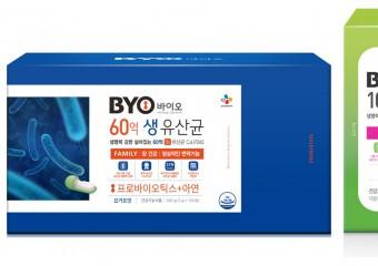 CJ제일제당, 온 가족 장 건강 지킴이 식물성 유산균'BYO'라인업 강화