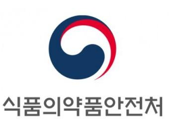 무허가·신고 손소독제 제조·판매자 7명 검찰 송치