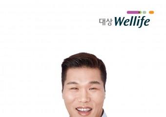 대상웰라이프 '마이밀 뉴프로틴', 서장훈 광고모델 발탁