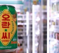 동아오츠카, 오란씨 파인애플 350ml 대용량 캔 출시