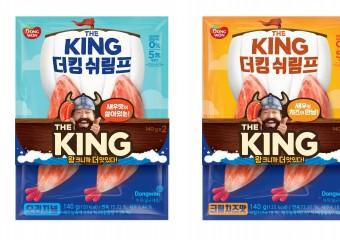 동원F&B, 진짜 새우를 넣은 프리미엄 맛살 '더킹 쉬림프' 2종 출시